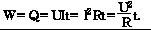 【江蘇成人高考】高起點物理--穩恒電流