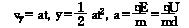 【江苏成人高考】高起点物理--电场