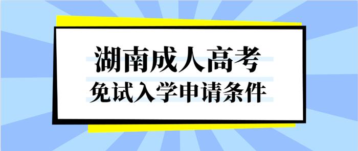 微信截图_20201110152920_副本.png